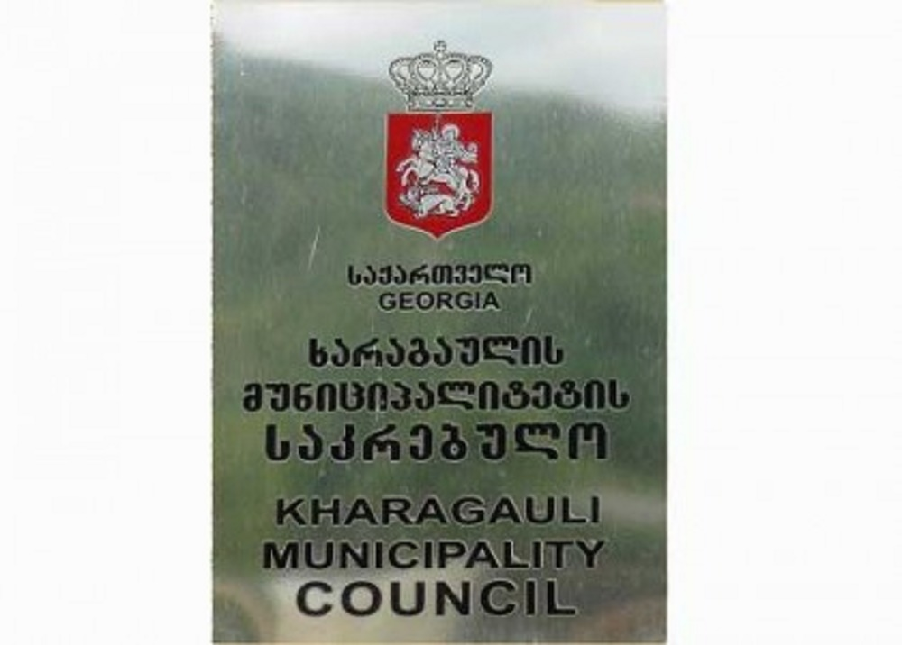 http://new.admin.kharagauli.ge/images/_20.jpg