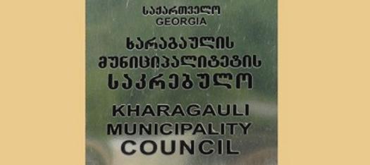 http://new.admin.kharagauli.ge/images/dfghgjjhk.PNG