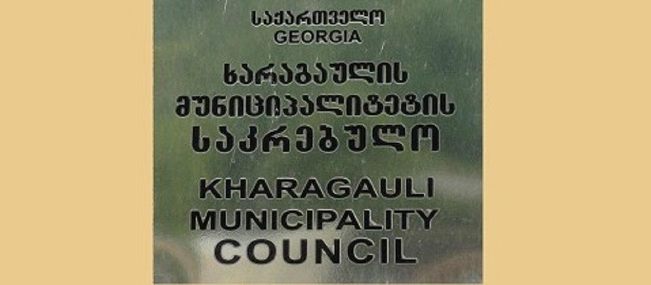 http://new.admin.kharagauli.ge/images/dsghnsxfgcb.jpg
