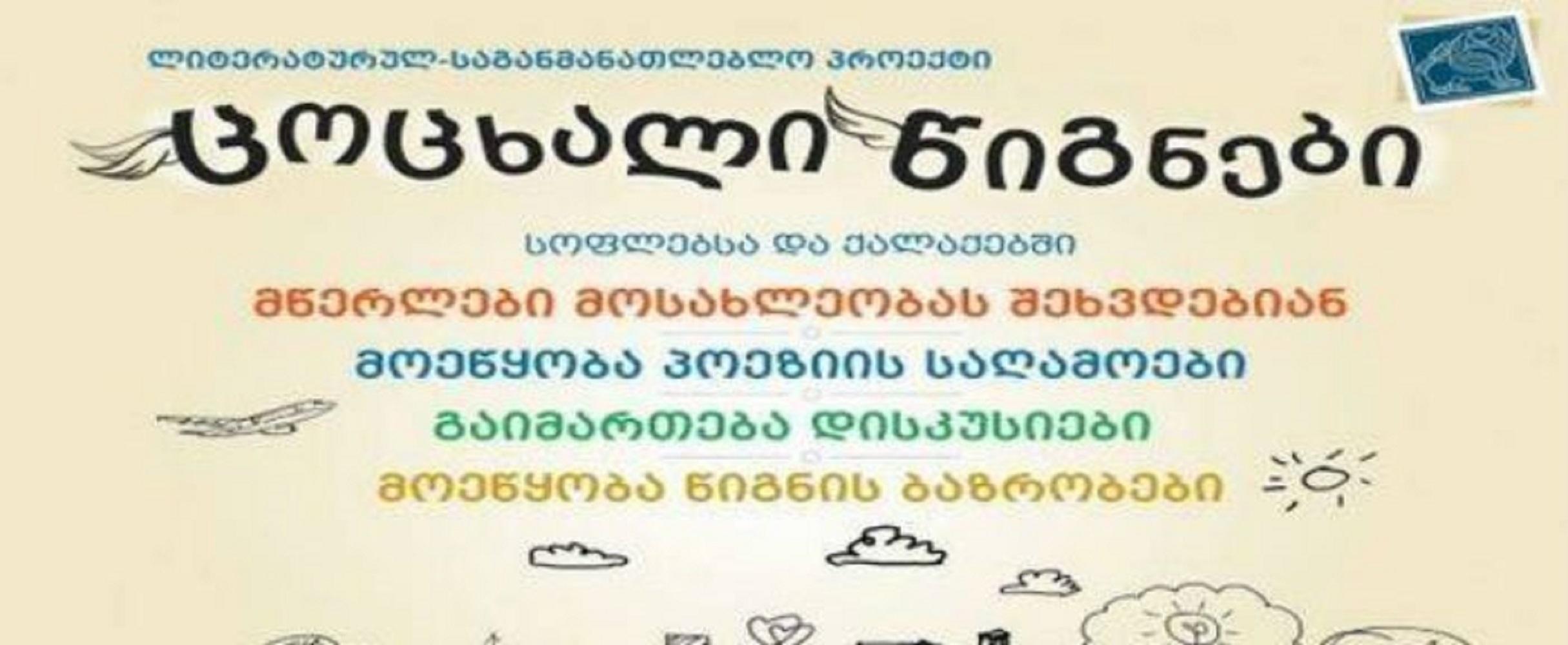 http://new.admin.kharagauli.ge/images/fdghjfcghnjm.jpg