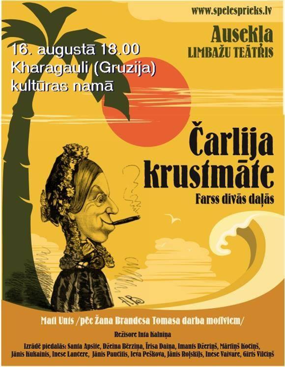 http://new.admin.kharagauli.ge/images/file....laksrugaigaja%3Bjhb.jpg