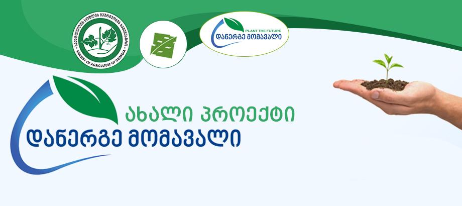 http://new.admin.kharagauli.ge/images/news-photos/sgysdfghfhfhj_1.png