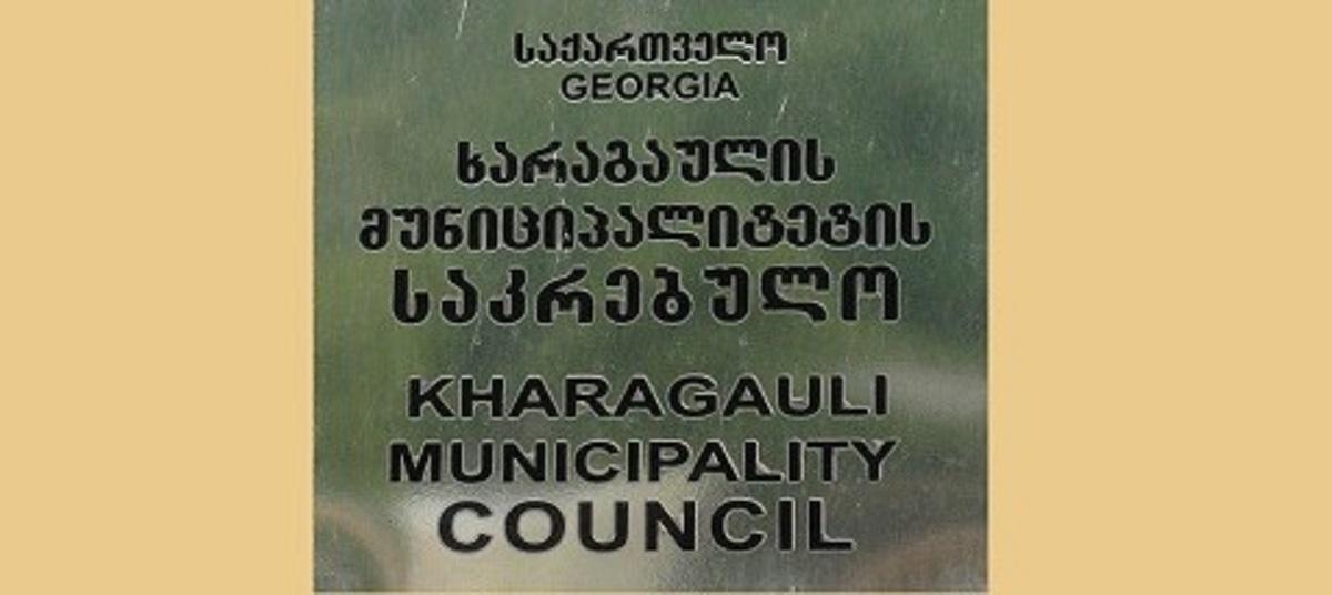 http://new.admin.kharagauli.ge/images/news-photos/xfgnhxcvbxcvnhjbjn.jpg