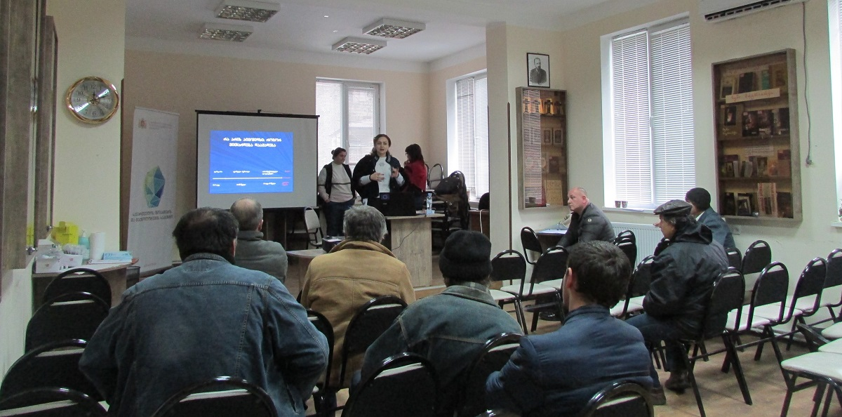 http://new.admin.kharagauli.ge/images/ujkmghjkhj.JPG